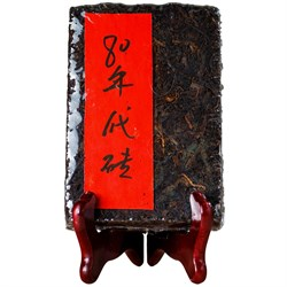 Лао шен пуэр 1983 г (тайваньское хранение) 250 гр. - фото 5555