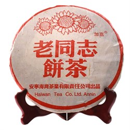 Хайвань шен пуэр, 400 гр, 2004 г - фото 6164