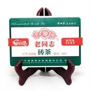 Хайвань шен пуэр 9968 2010 г. 250 гр.