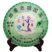 Цуй Юй Дань Ся Сюань шен пуэр 2007 г. (сухое хранение) 357 гр.