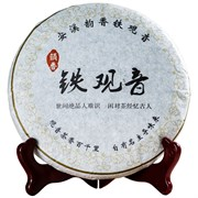 Те Гуаньинь Юнь Сян 2012 г. 357 гр.