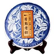 Буланшань шен пуэр 2017г (фермерский, ручное производство), 357 гр.