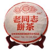 Хайвань шен пуэр, 400 гр, 2004 г