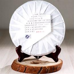 Буланшань шен пуэр 2017г (фермерский, ручное производство), 357 гр. - фото 5223