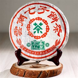 Иу Чжень Шань Чунь Я (1996г) шен коллекционный - фото 5226