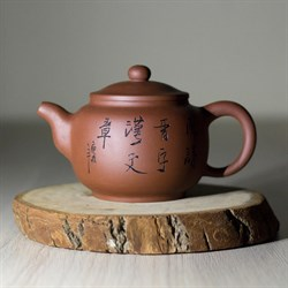 чайник #26, глина, 250 мл - фото 5302
