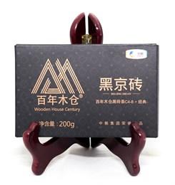 """Хэйча """"Шоколад"""" (Чжунча), 200гр. - фото 5467"""