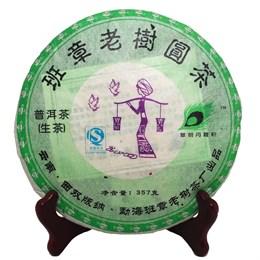 Цуй Юй Дань Ся Сюань шен пуэр 2007 г. (сухое хранение) 357 гр. - фото 5486