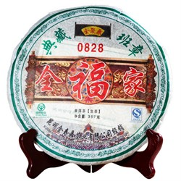 Джин Чжу Дин гу шу шен пуэр 0828 2008 г. 357 гр. - фото 5523