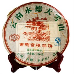 """Лю Е Чунь Да Сюэ Шань шу пуэр 2009 г."" 400 гр. 1 шт. (400 гр) - фото 5526"