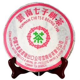 Чжун Ча лао шен пуэр 2003 г (тайваньское хранение) 357 гр. - фото 5534