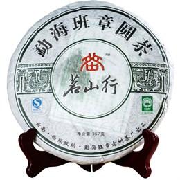 Мин Шань Син гу шу шен 2009 г. 357 гр. - фото 5557