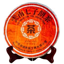 Бай Хао шен пуэр 2007 г Куньмин - фото 5636