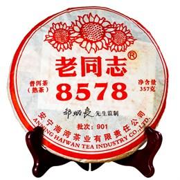 Хайвань шу пуэр 8578 2009 г. 357 гр - фото 5639