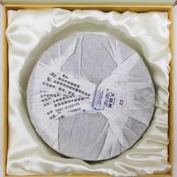 """Да И """"Знакомый вкус"""" в подарочной коробке, шу, 2017 г, 357 гр"""
