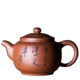 чайник с иероглифами, красная глина, 250 мл - фото 5809