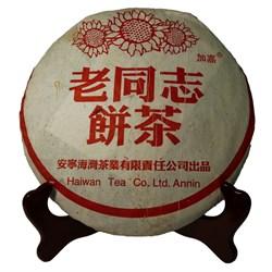 Хайвань шен пуэр, 400 гр, 2004 г - фото 6045