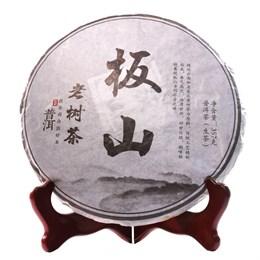 Баньшань Гу Шу Шен, 357 гр, 2017 г. - фото 6162