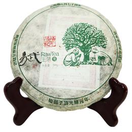 Иу Гу Шу шен пуэр (Фу Юань Чан, 2013 г), 200 гр - фото 6613