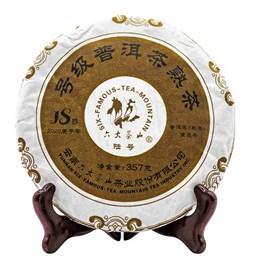 Шу Пуэр, ф-ка Лю Да Ча Шань, 2020 год, 357 гр. - фото 7041