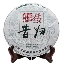 Гу Шу шен пуэр, Сигуй, 2019 г., 357 гр. - фото 7061