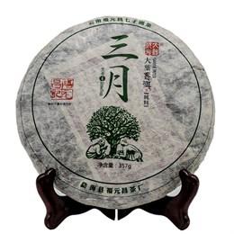 Иу Шань Гу Шу шен (Фу Юань Чан, 2013 г), 357 гр. - фото 7065