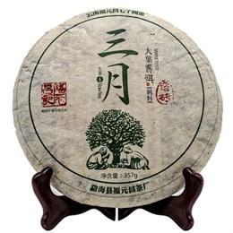 Манчжуань Шань Гу Шу шен пуэр (Фу Юань Чан, 2013 г), 357 гр - фото 7067