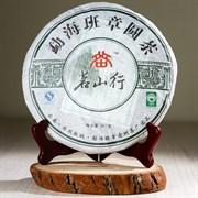 Мин Шань Син гу шу шен 2009 г. 357 гр.