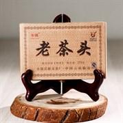 Юн Чжень Лао Ча Тоу 2015 г.,200 гр