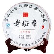 """""""Лао Бань Чжан"""" шу пуэр 2010 г. 357 гр."""