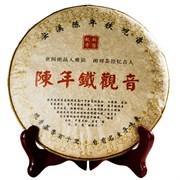 Те Гуаньинь Чэнь Нянь (обжаренный) 2011 г. 357 гр.