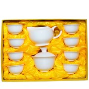 чайный набор (гайвань, чахай, 8 пиал), белый фарфор