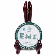 """Ча Шу Ван Шен Пуэр, """"Малыш"""", 50 гр, 2013 г."""