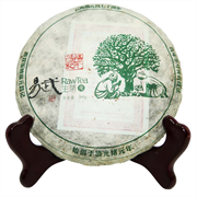 Иу Гу Шу шен пуэр (Фу Юань Чан, 2013 г), 200 гр