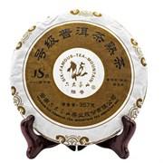 Шу Пуэр, ф-ка Лю Да Ча Шань, 2020 год, 357 гр.
