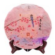 Белый чай «Цветение Сакуры», ф-ка Чуаньчен, 2020 год, 300 гр