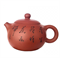 чайник с иероглифами, красная глина, 250 мл, #2 - фото 6766